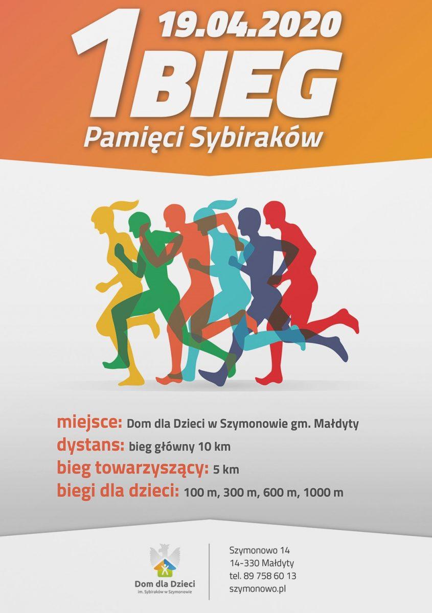 Zdjęcie - plakat, na którym są widoczne graficzne postacie biegnących zawodników. Na plakacie informacja o programie i dacie imprezy.