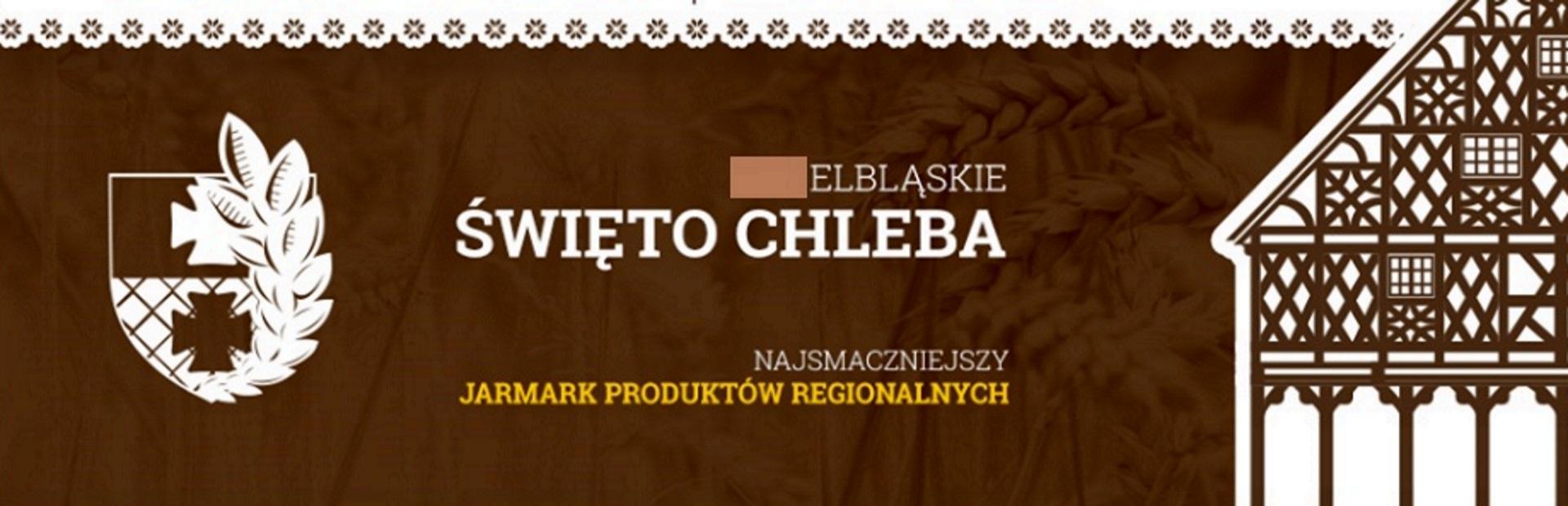 Zdjęcie - plakat zapraszający do Elbląga na 15. edycję Elbląskiego Święta Chleba 2020. Plakat graficzny informujący z napisami o imprezie.